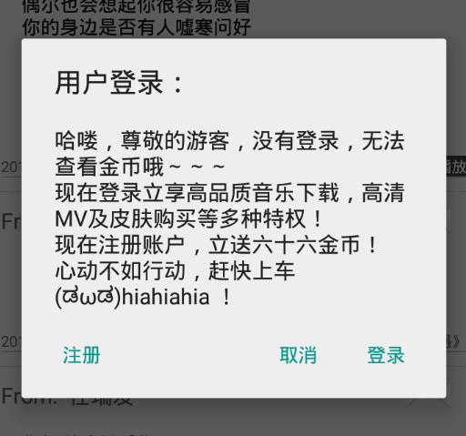 千里知音-2.png