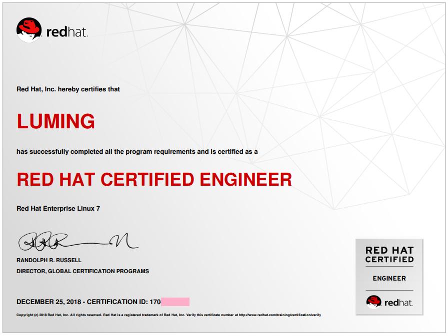 成功拿到RHCE(红帽认证工程师)证书