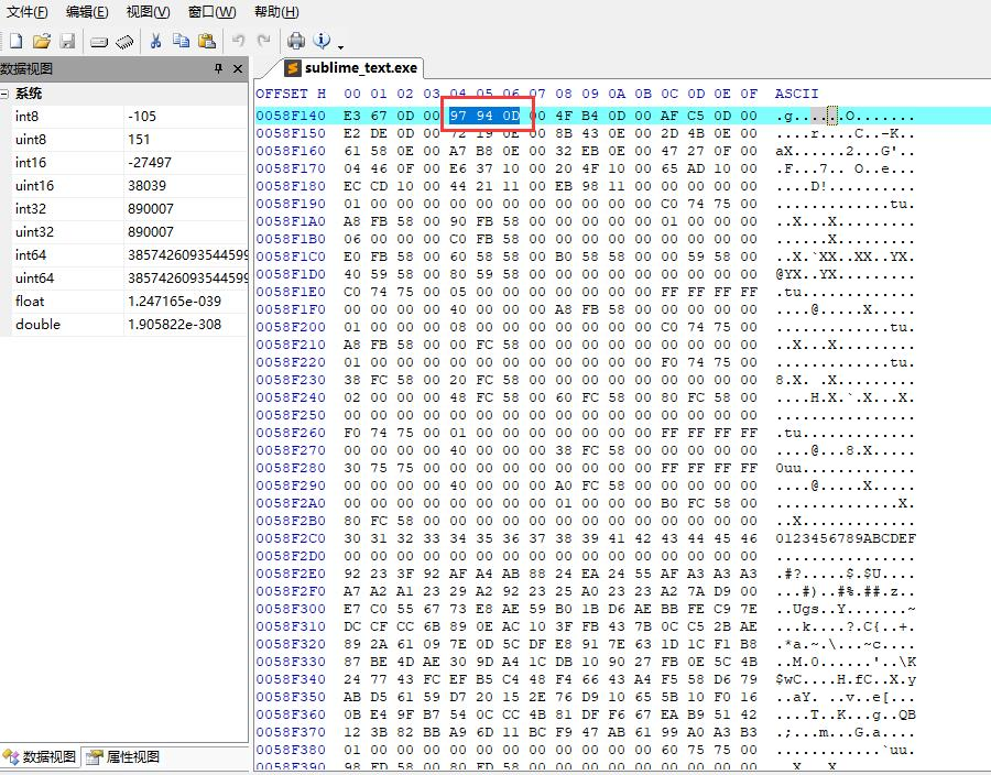 Sublime Text 3 简单的破解过程