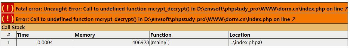 PHP7使用openssl解密易班API中的用户数据