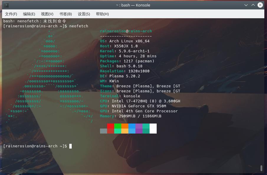 ArchLinux KDE安装Nvidia显卡驱动